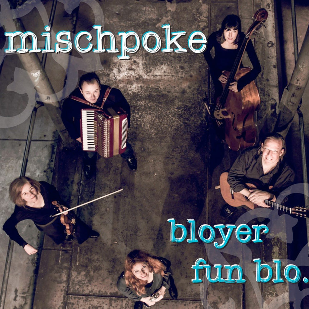 CD Cover - Bloyer Fun Blo