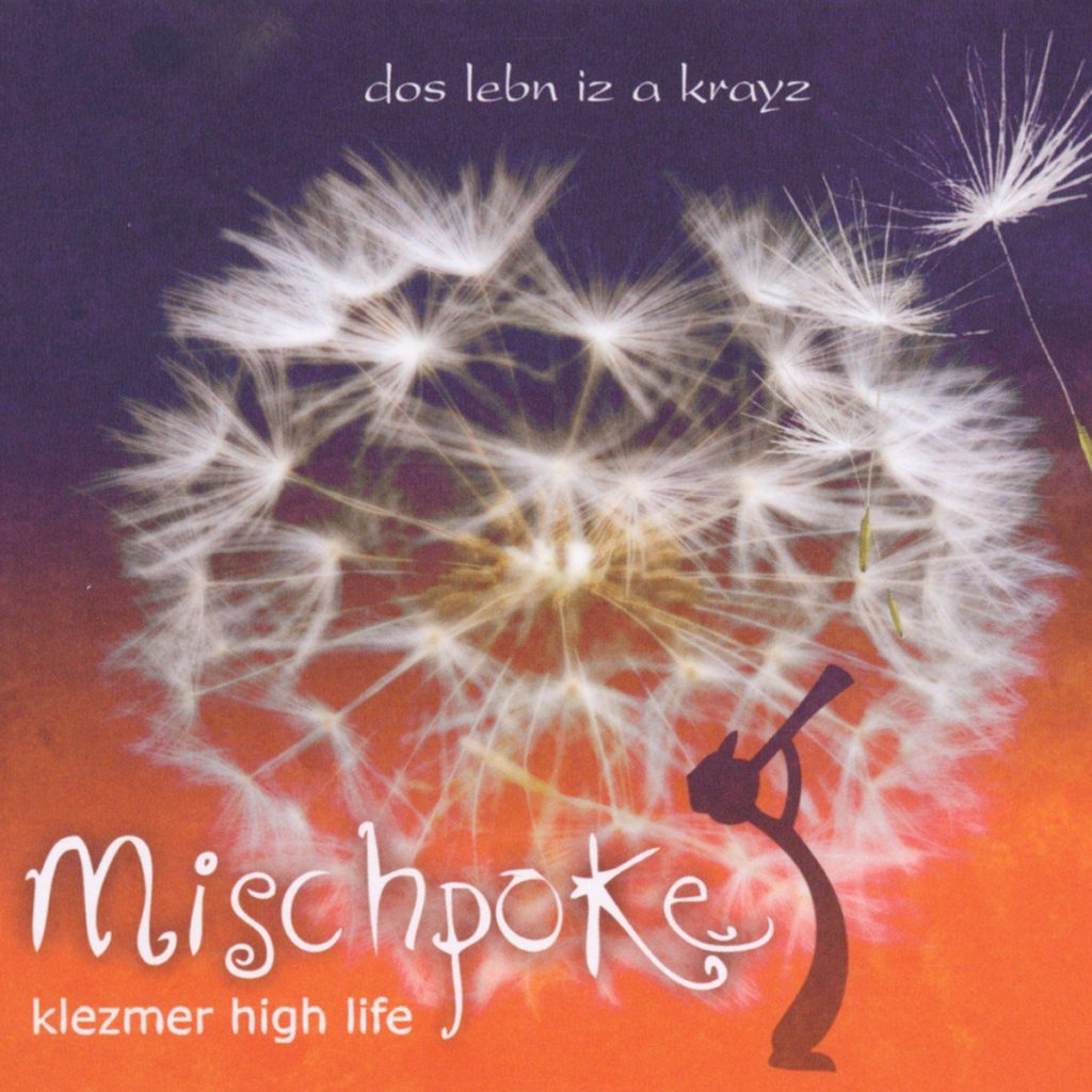 CD Cover - Dos Lebn Iz A Krayz
